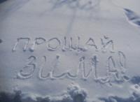 Зима напомнила