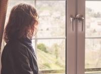 Смотрю в окно